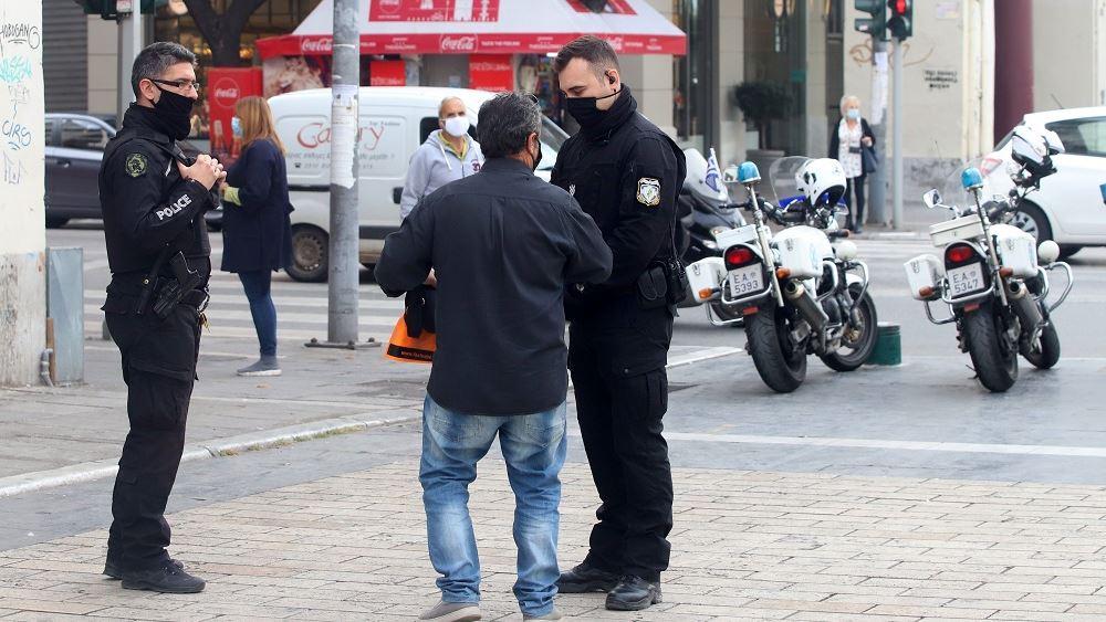 Πρόστιμα ύψους 242.000 ευρώ μόνο τη Δευτέρα για παραβάσεις των μέτρων κατά του κορονοϊού