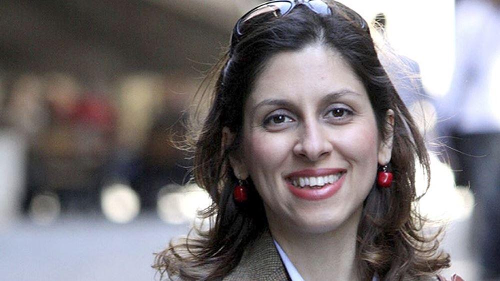 Ιράν: Αφέθηκε ελεύθερη η Βρετανοϊρανή Ζαγαρί-Ράτκλιφ