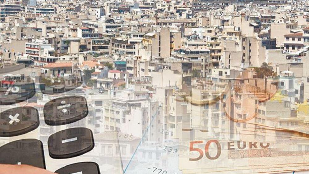 Στην 30η θέση από τις 36 χώρες του ΟΟΣΑ η Ελλάδα στον δείκτηΦορολογικής Ανταγωνιστικότητας