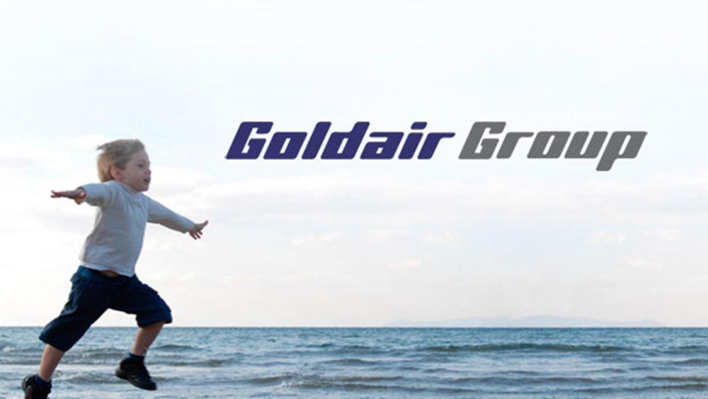 Όμιλος Goldair: Εφαρμογή του επενδυτικού πλάνου στο ακέραιο παρά την πανδημία