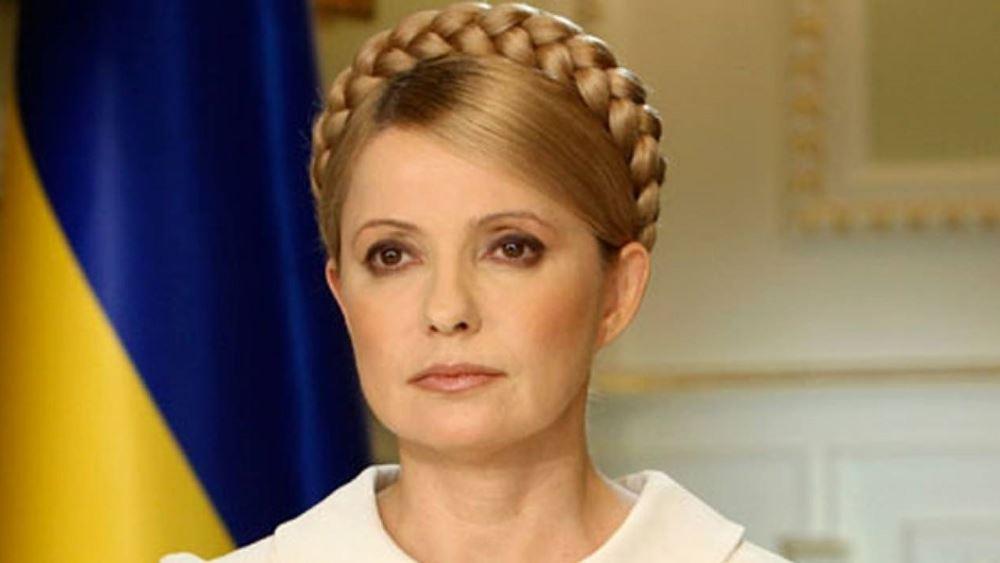 Ουκρανία: Η πρώην πρωθυπουργός Τιμοσένκο διαγνώσθηκε θετική στον κορονοϊό