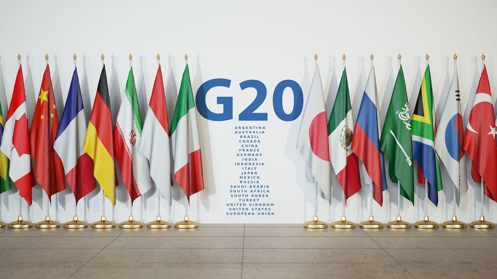 Τηλεδιάσκεψη G20