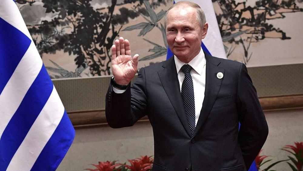 Πούτιν σε Σακελλαροπούλου: Στις σχέσεις με την Ελλάδα εμείς αποδίδουμε πολύ μεγάλη σημασία
