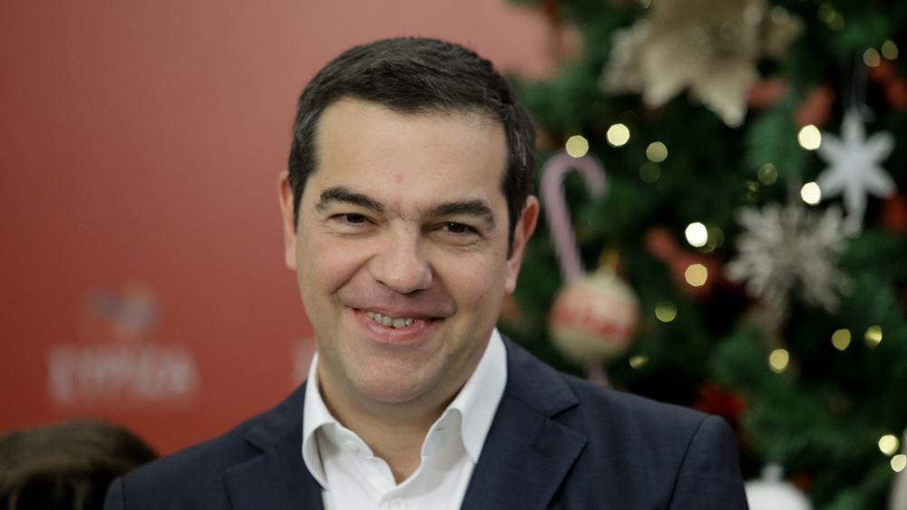 Τσίπρας: Νέες προκλήσεις και δυνατότητες στην αυγή του νέου χρόνου