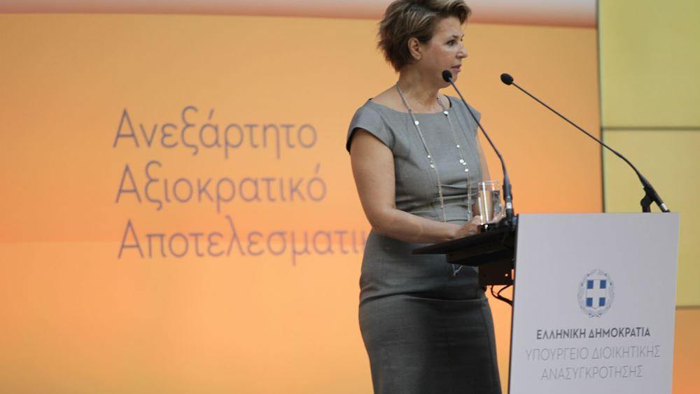 Γεροβασίλη: Αυτά που ανακοίνωσε ο πρωθυπουργός στη ΔΕΘ είναι δεσμεύσεις και θα γίνουν πράξη