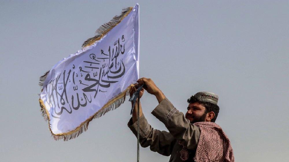 Οι γεωπολιτικές επιπτώσεις της πτώσης της Καμπούλ και ο φόβος της τρομοκρατίας