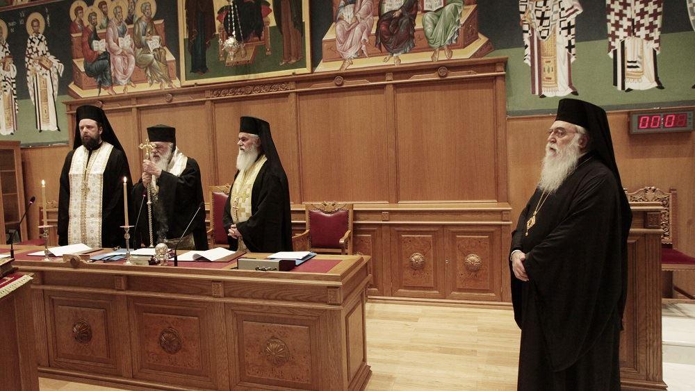 """Ιερά Σύνοδος: """"Η Εκκλησία της Ελλάδος ουδέποτε υποστήριξε τους αρνητές της πανδημίας"""""""