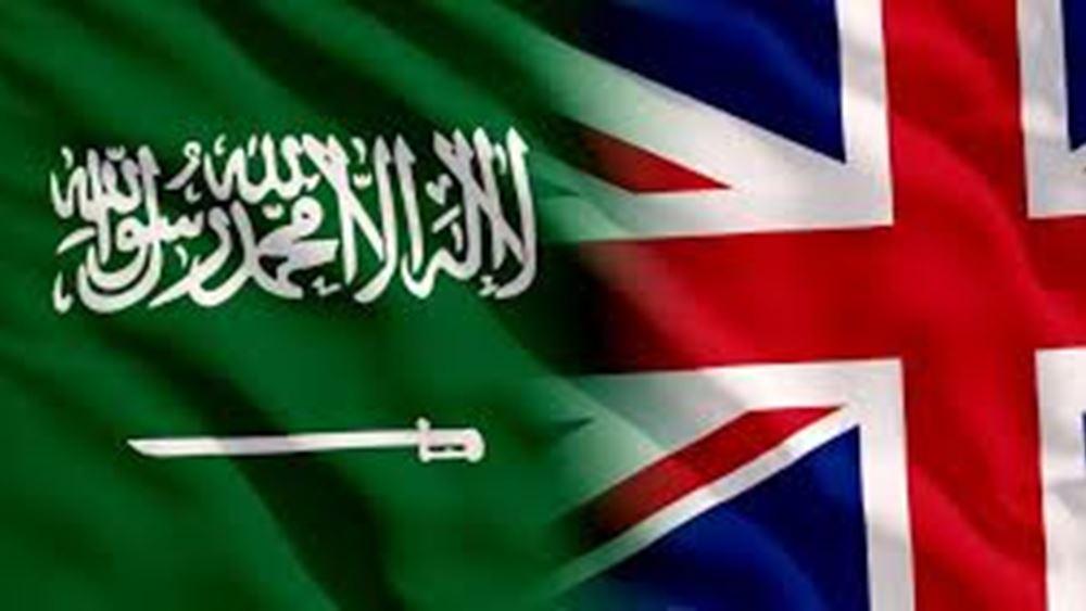 Βρετανία: Καταδικάζει τις επιθέσεις στη Σαουδική Αραβία