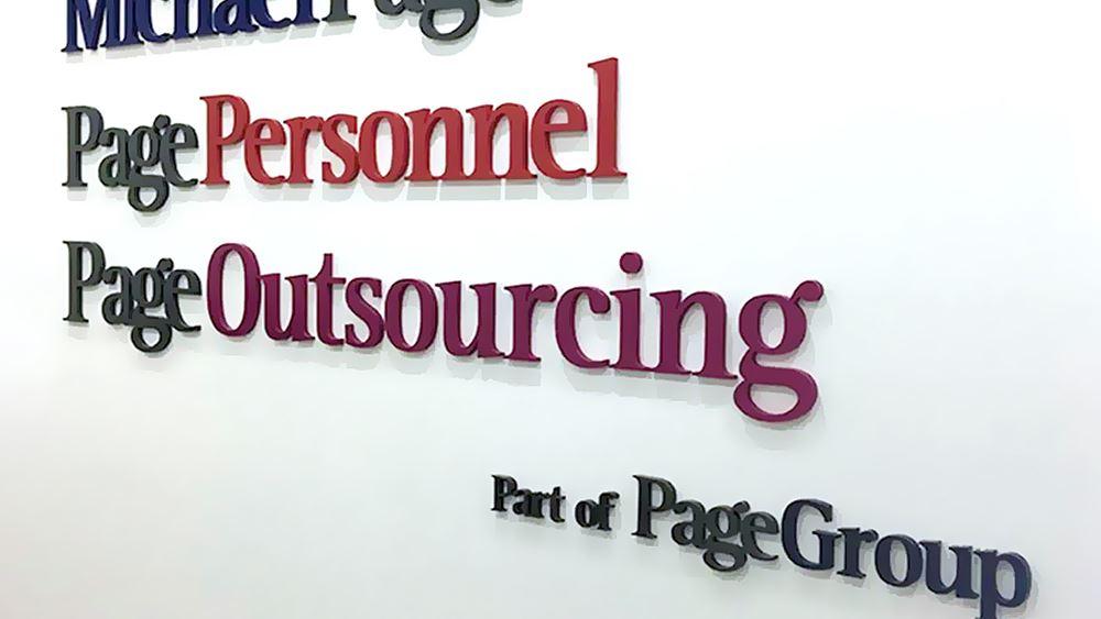 PageGroup: Αυξήθηκαν τα κέρδη στο α΄ τρίμηνο
