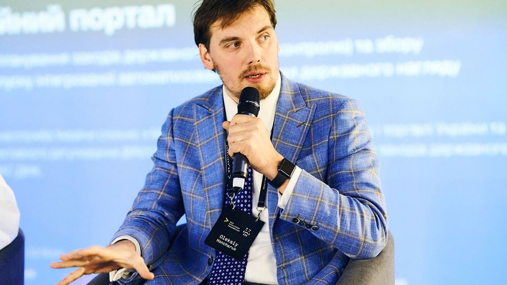 Νέος πρωθυπουργός της Ουκρανίας ο 35χρονος Ολέξιι Χόντσαρουκ