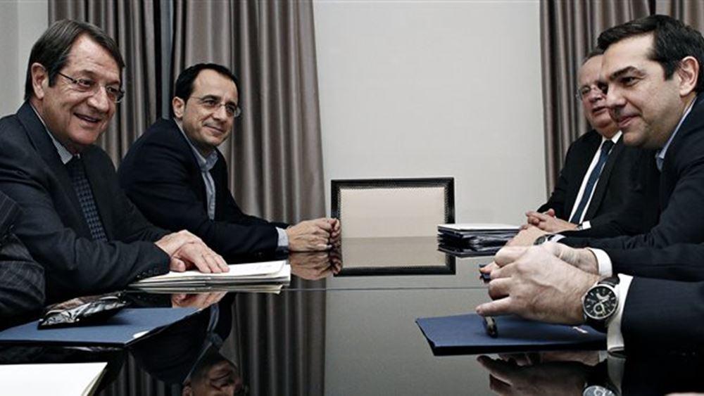 Συνάντηση Τσίπρα - Αναστασιάδη για τουρκική προκλητικότητα στην κυπριακή ΑΟΖ