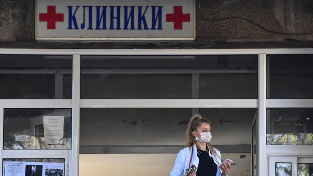 Βόρεια Μακεδονία: ''Έκρηξη'' νέων κρουσμάτων κορονοϊού