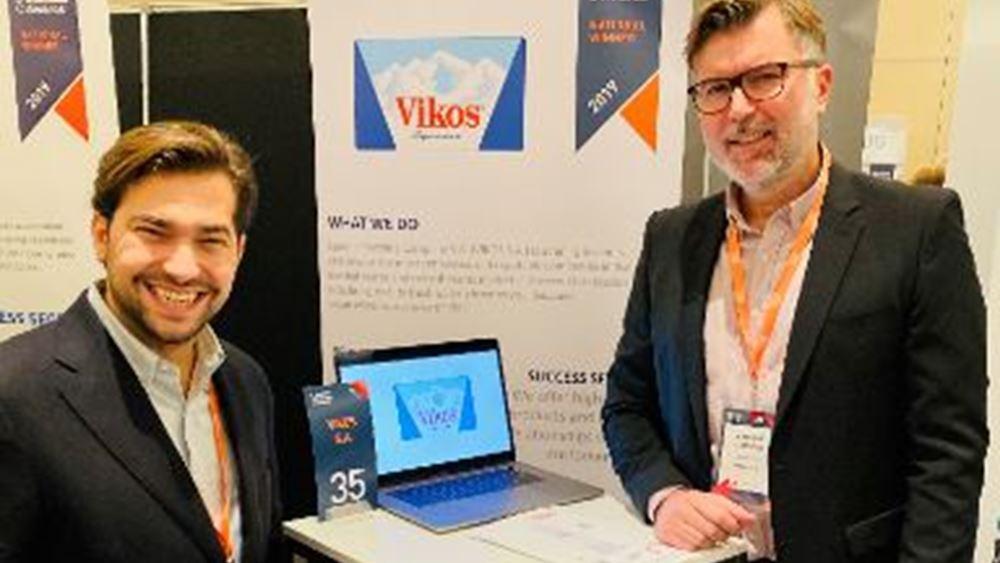 Διεθνής αναγνώριση για την εταιρεία Βίκος - Ηγέτης στους κορυφαίους της Ευρώπης