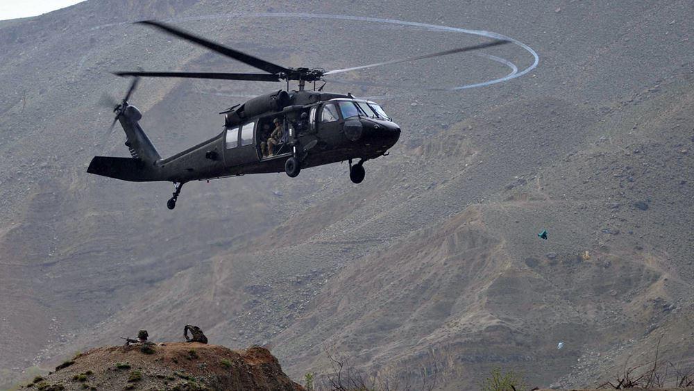 Αφγανιστάν: Δύο Αμερικανοί στρατιωτικοί σκοτώθηκαν σε συντριβή ελικοπτέρου