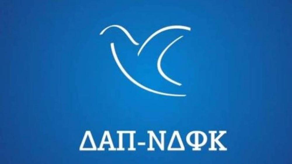 Το μήνυμα της ΔΑΠ-ΝΔΦΚ για την επέτειο του Πολυτεχνείου