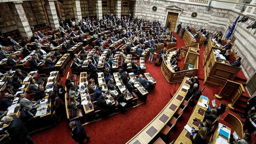 Βουλή: Σήμερα ψηφίζονται οι διατάξεις για την πρόσληψη 800 συνοριοφυλάκων