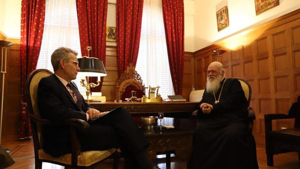 Συνάντηση του Αρχιεπισκόπου Ιερωνύμου με τον Αμερικάνο πρέσβη Τζέφρι Πάιατ