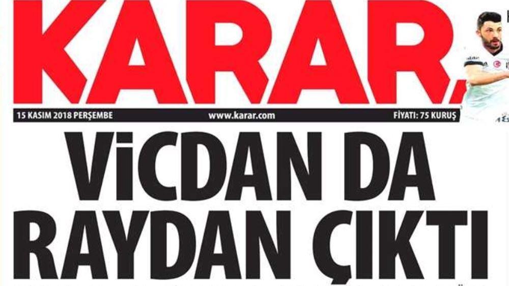 Αγώνα επιβίωσης δίνει η τουρκική εφημερίδα Karar
