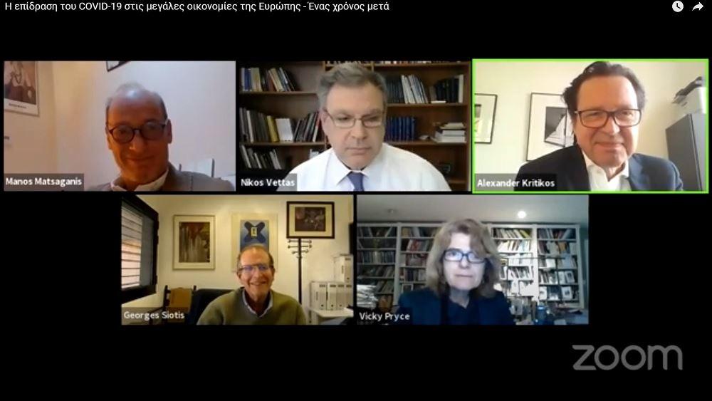 Αισιόδοξοι για την ελληνική οικονομία δηλώνουν καθηγητές και οικονομολόγοι από 4 ευρωπαϊκές χώρες