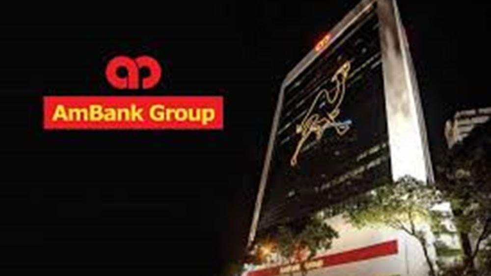 Μειώθηκαν 46% τα καθαρά κέρδη της AMMB Holdings