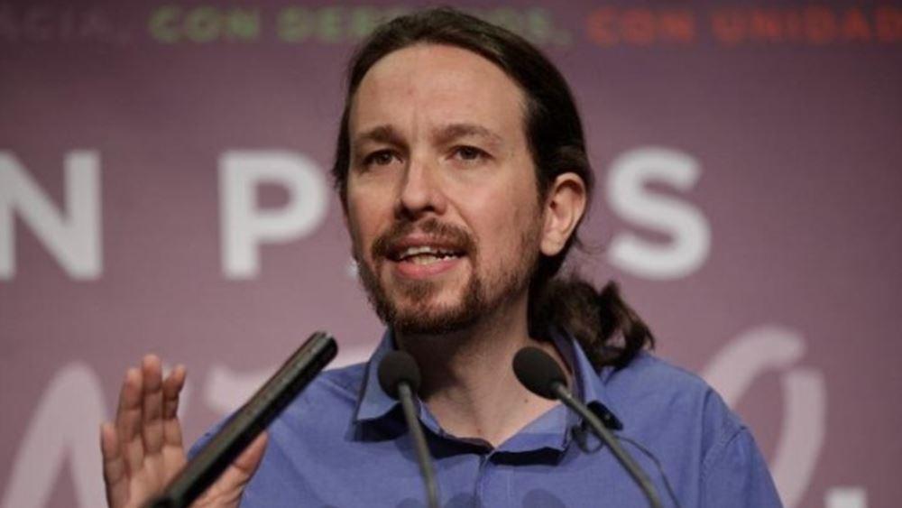 """Ισπανία: """"Αισιόδοξο"""" το Podemos για κυβερνητική συμφωνία με τους Σοσιαλιστές"""
