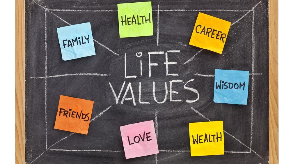 Ποιες είναι οι αξίες σας στη ζωή;
