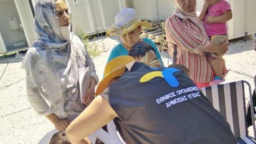 ΕΟΔΥ: Ολοκληρώθηκε η πρώτη φάση των εμβολιαστικών δράσεων σε παιδικό πληθυσμό προσφύγων
