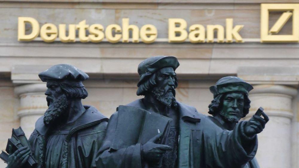 Deutsche Bank: Μεταφέρει 800 εργαζόμενους της σε χρηματιστηριακές δραστηριότητες στην BNP Paribas
