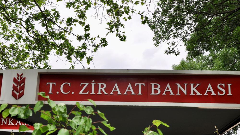 """Προ διπλωματικής κρίσης Γερμανία και Τουρκία - Οι """"κομπίνες"""" της Ziraat Bank και η γερμανική αντίδραση"""