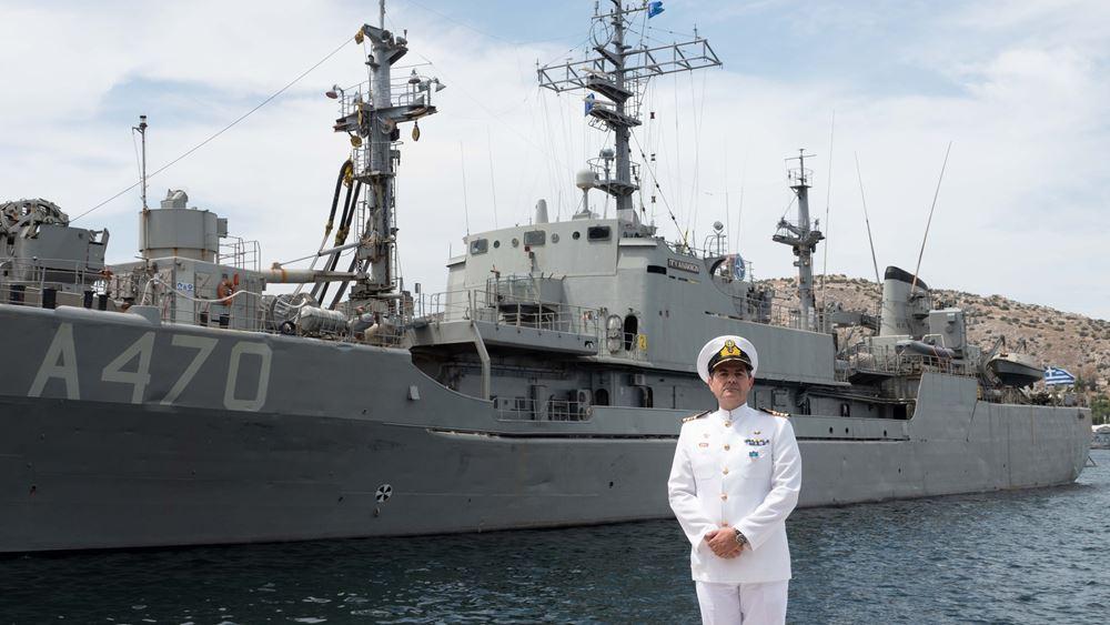 Η Ελλάδα ανέλαβε τη διοίκηση της διασυμμαχικής ναυτικής αντιναρκικής δύναμης