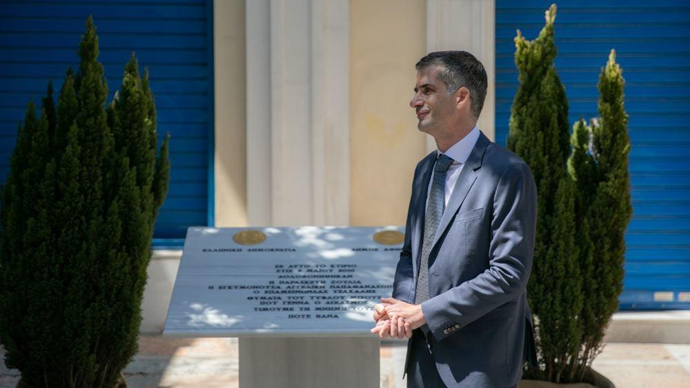 Κ. Μπακογιάννης για Marfin: Συγγνώμη γιατί αργήσαμε και γιατί οι δολοφόνοι κυκλοφορούν ελεύθεροι