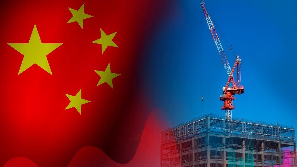 Κίνα - κατασκευές - real estate 04.10.2021