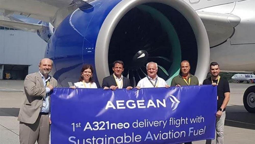 Aegean: Παρέλαβε ακόμη ένα αεροσκάφος Α321neo