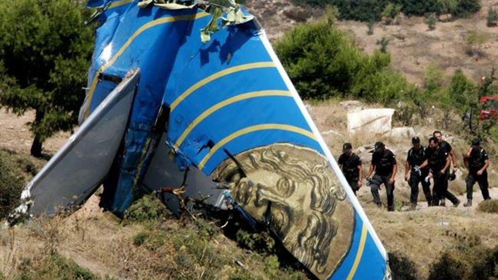 """Κύπρος: Μνημόσυνο για τα θύματα του αεροπορικού δυστυχήματος της """"Ήλιος"""""""