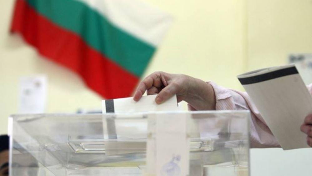 Βουλγαρία: Δημοτικές εκλογές διεξάγονται την Κυριακή στη χώρα