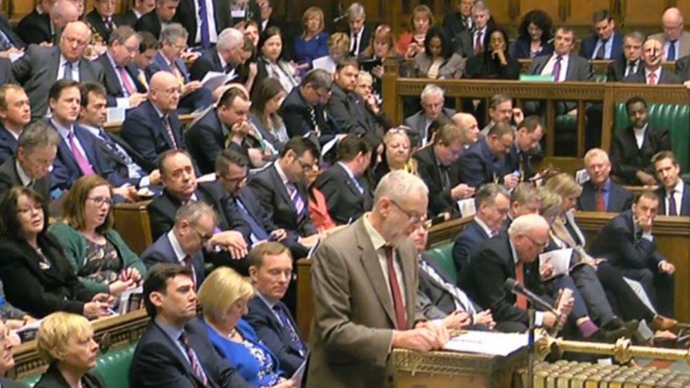 "Brexit: Συνέχεια στην πολιτική παράλυση -Οι βουλευτές λένε ξανά ""όχι"" στις πρόωρες εκλογές"