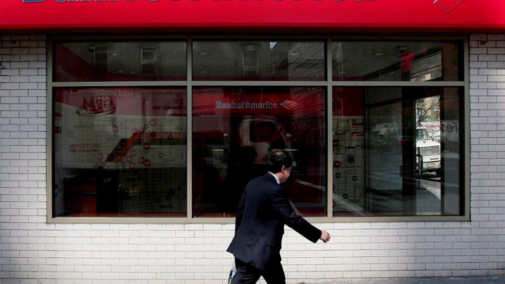Bank of America: Προειδοποιεί για μερική ανάκαμψη στην Ευρωζώνη