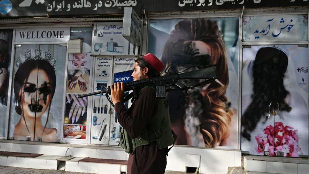 """Μπορούν οι ΗΠΑ να ανακάμψουν από το """"χαστούκι"""" στο Αφγανιστάν;"""