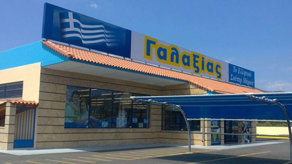 """Στα καταστήματα """"Γαλαξίας"""" τα γαλακτοκομικά προϊόντα του συνεταιρισμού ΘΕΣγάλα"""