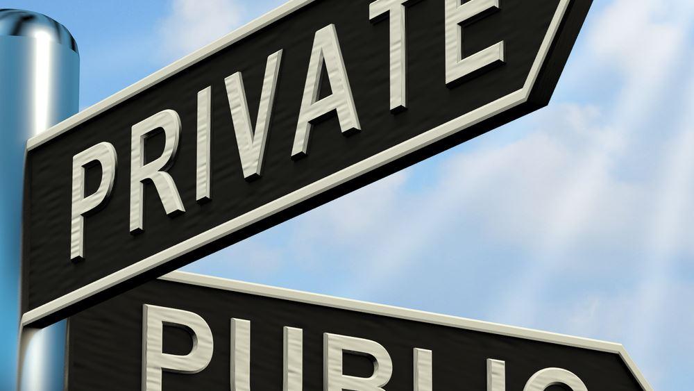 Επανεκκίνηση των ιδιωτικοποιήσεων επιδιώκει ξανά η κυβέρνηση