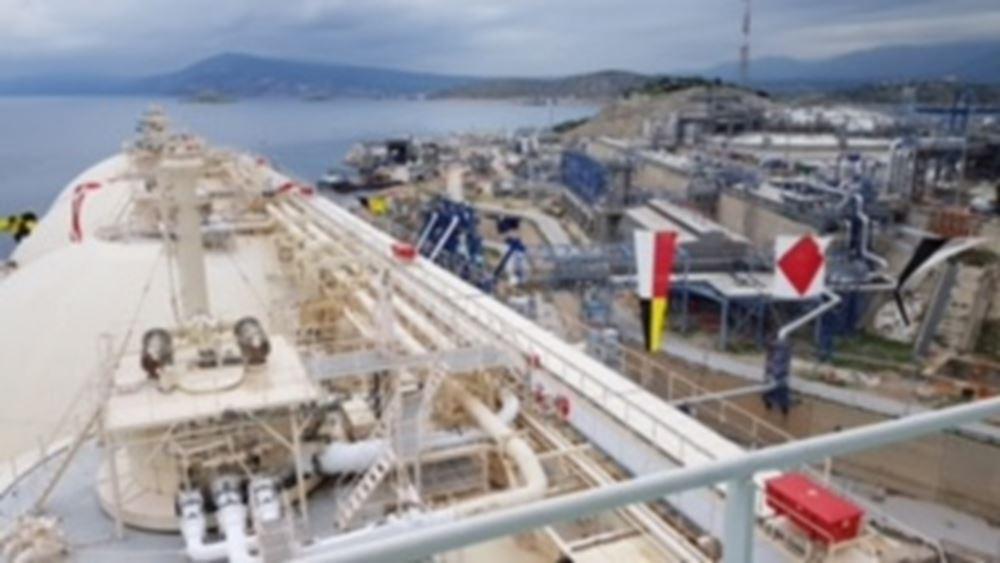 ΔΕΠΑ: Αναχώρησε το πλοίο Lalla Fatma που λειτουργούσε ως πλωτή δεξαμενή LNG