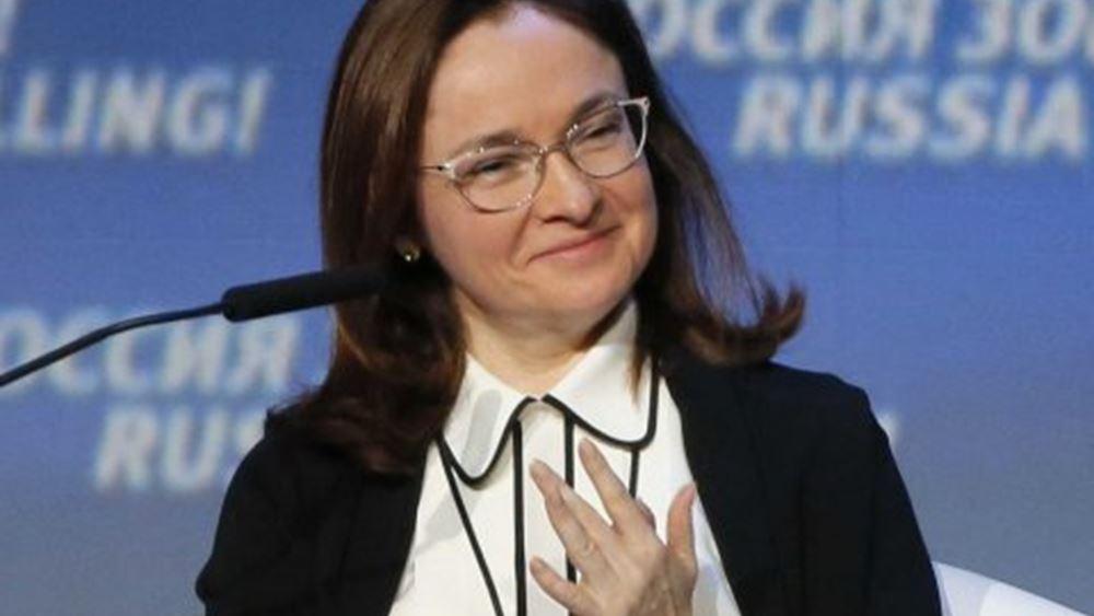 Ρωσία: Θα συνεχίσει να αυξάνει τα επιτόκια η κεντρική τράπεζα ως απάντηση στον πληθωρισμό