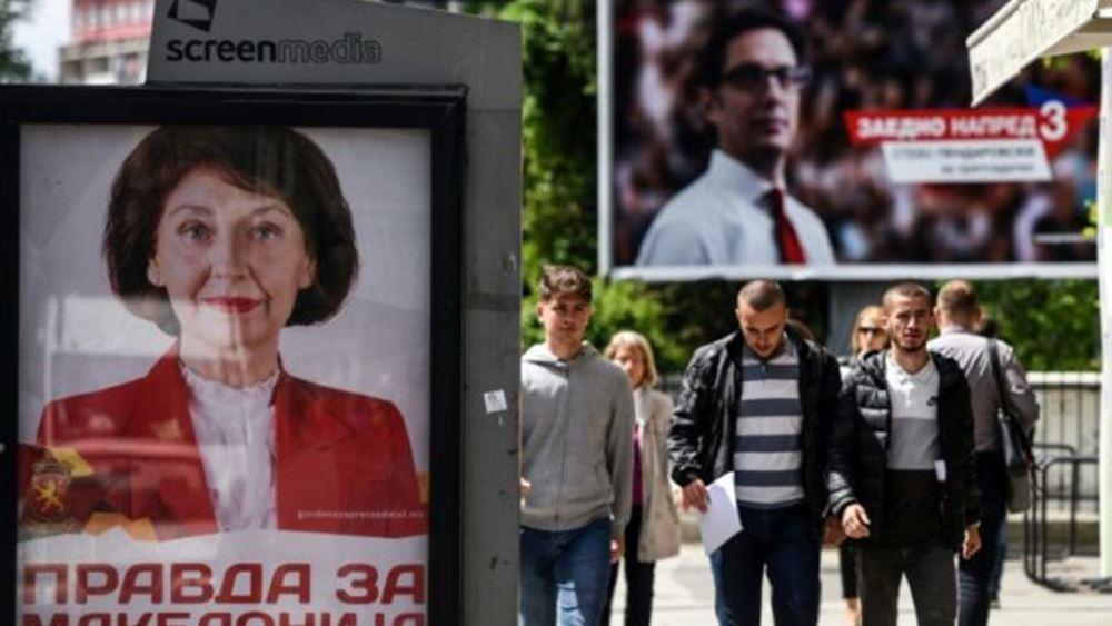 """""""Παράθυρο"""" για δικαστική ακύρωση των Πρεσπών αφήνει η υποψήφια πρόεδρος της Β. Μακεδονίας με το VMRO"""