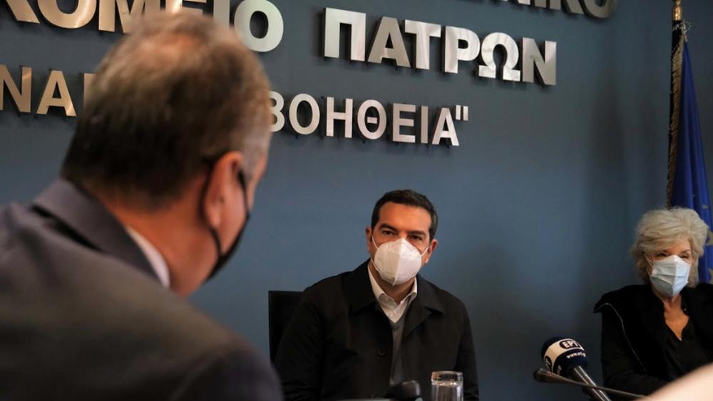 Αλ. Τσίπρας: Ανάγκη για συνολική ρύθμιση ιδιωτικού χρέους της πανδημίας