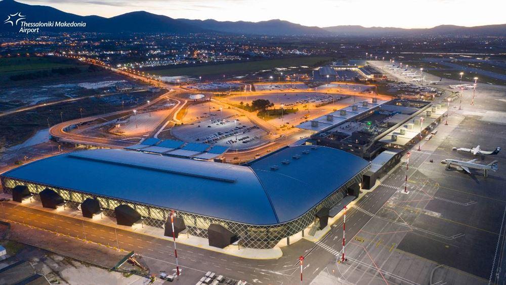 Ολοκληρώθηκε το επενδυτικό πρόγραμμα αναβάθμισης των 14 αεροδρομίων από τη Fraport Greece