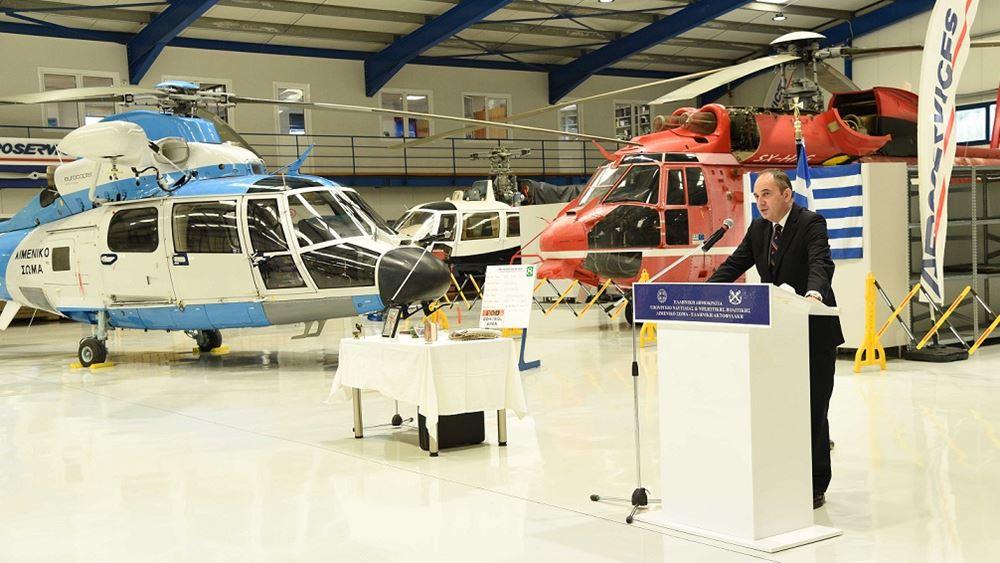 Επανέρχεται στην ενεργό δράση ελικόπτερο του Λιμενικού Σώματος