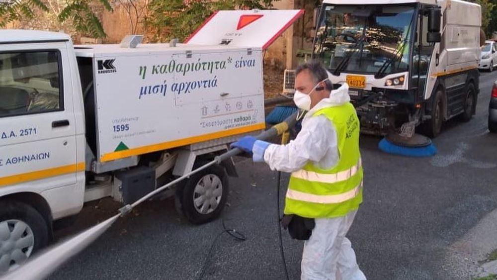 Δήμος Αθηναίων: Σε Θησείο και Άνω Πετράλωνα η κυριακάτικη δράση καθαριότητας