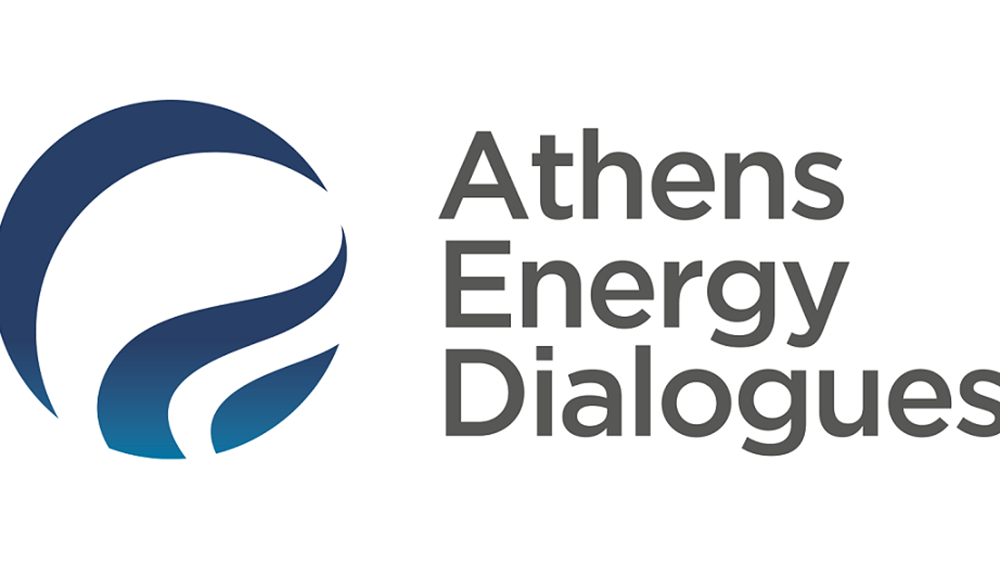 Athens Energy Forum 2021:Η χρήση των καθαρών εναλλακτικών καυσίμων και η μετατροπή αποβλήτων σε ενέργεια