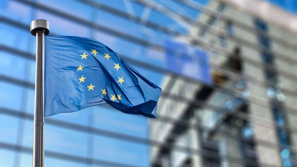 Κομισιόν: Υποβαθμίζει τις εκτιμήσεις για την ευρωζώνη το 2020, διατηρεί αυτές για το 2019