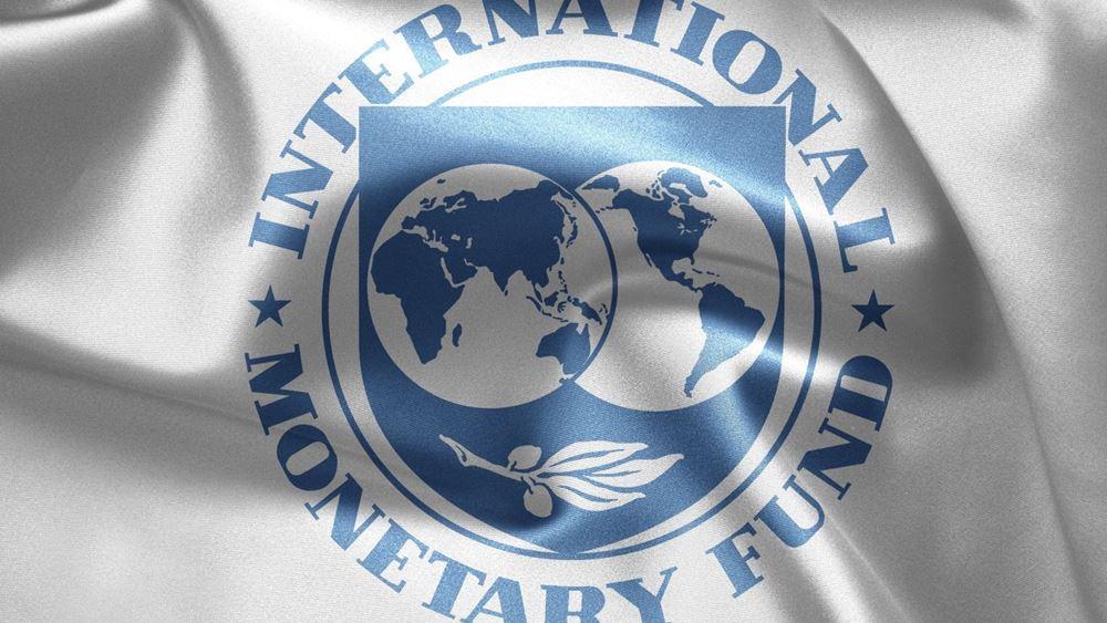 ΔΝΤ: Τα δημοσιονομικά μέτρα στήριξης πρέπει να συνεχισθούν